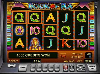 Казино демо версия игровые аппараты word 1 игровые автоматы без смс
